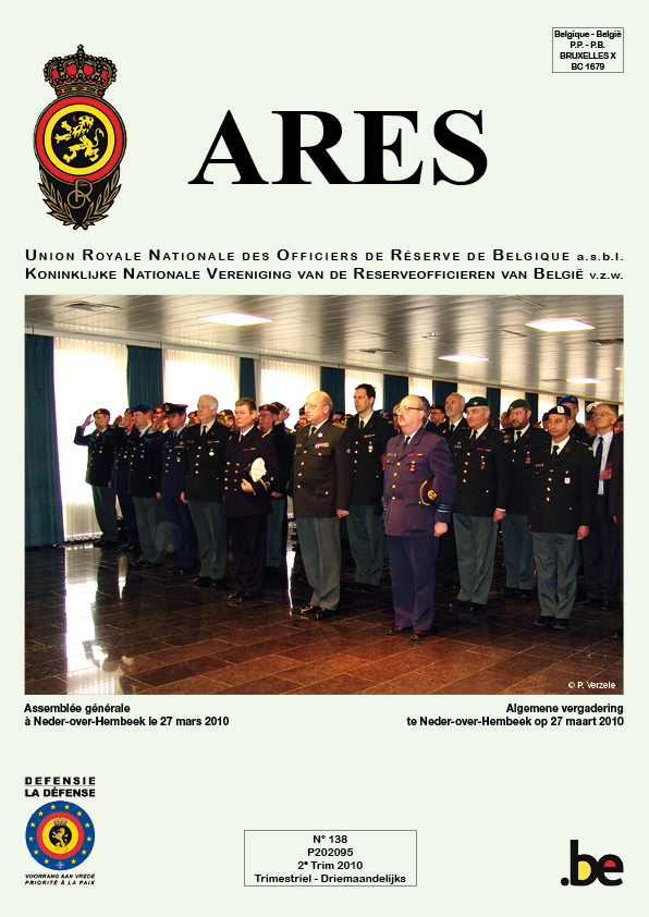 ares 138